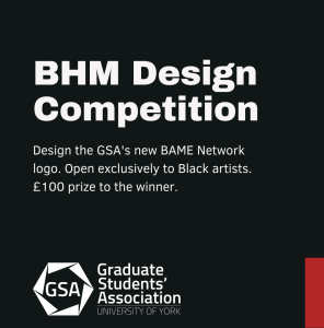 Black History Month DesignCompetition